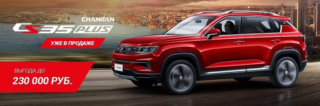 Покупка автомобиля в кредит 2019